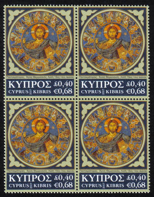 Cyprus Stamps SG 1155 2007 68c Christmas - Block of 4 MINT