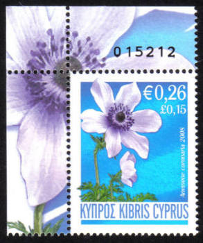 Cyprus Stamps SG 1158 2008 Anemone 26c - Control numbers MINT