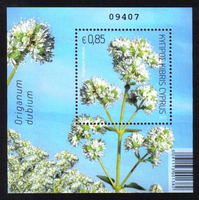 Cyprus Stamps SG 2013 (f) Aromatic stamp Oregano - Mini sheet MINT