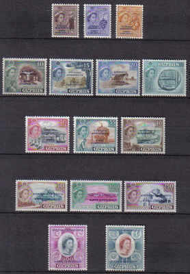 Cyprus Stamps SG 188-02 1960 Definitives - MLH
