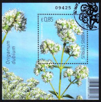 Cyprus Stamps SG 1300 MS 2013 Aromatic stamp Oregano - Mini sheet CTO USED (h484)