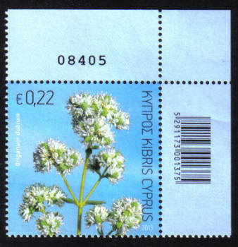 Cyprus Stamps SG 1299 2013 Aromatic stamp Oregano 22 cents - Control numbers MINT