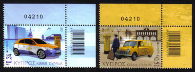 Cyprus Stamps SG 2013 (e) Europa issue Postal Vehicles  - Control numbers M