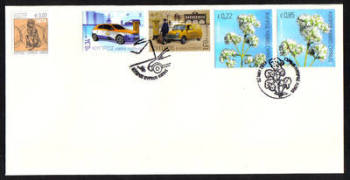 Cyprus Stamps SG 2013 2nd of May issues - Unofficial First Day Cover (h482)