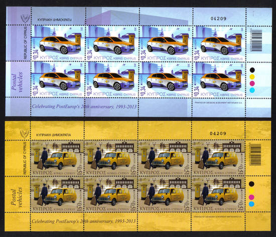 Cyprus 2013 Europa stamps - Post Office Vehicles full sheets
