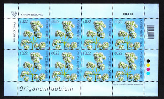 Cyprus 2013 Aromatic Stamps - Oregano full sheet 8 x 22c