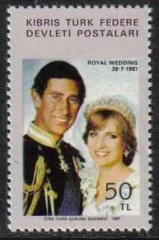 North Cyprus Stamps SG 121 1981 Royal Wedding - MINT