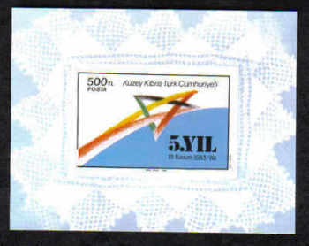North Cyprus Stamps SG 247 MS 1988 5th Anniversary of the Turkish Republic of Northen Cyprus - Mini sheet MINT