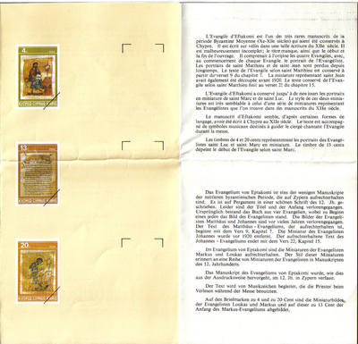 Cyprus Stamps Leaflet 1984 Issue No 6 Christmas (h493)
