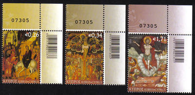 Cyprus Stamps SG 2013 (d) Greek Orthodox Easter - Control numbers MINT