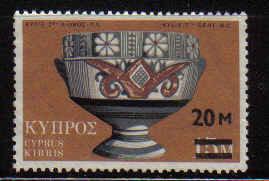Cyprus Stamps SG 410 1973 20m/15m Surcharge - USED (a371)