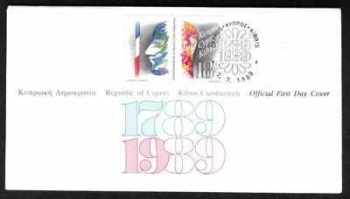 Cyprus Stamps SG 744 1989 Bicentenary of the French revolution - Official FDC (a59)