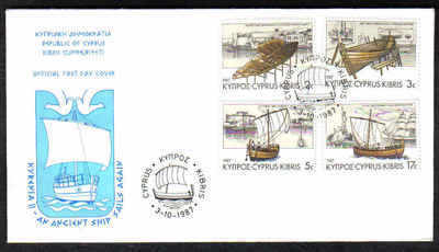 Cyprus Stamps SG 706-09 1987 Kyrenia Ship - Official FDC (a204)