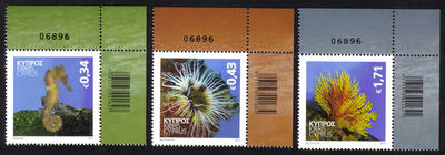 Cyprus Stamps SG 2013 (g) Organisms of the Mediterranean marine environment
