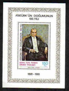 North Cyprus Stamps SG 108 MS 1981 The Birth Centenary of Kemel Ataturk - Mini sheet MINT