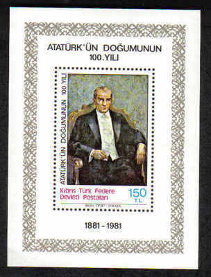 North Cyprus Stamps SG 108 1981 The Birth Centenary of Kemel Ataturk - MINT
