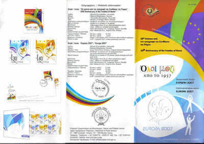 CYPRUS STAMPS LEAFLET 2007 Issue No: 4 & 5 -  TREATIES of ROME, EUROPA SCOU