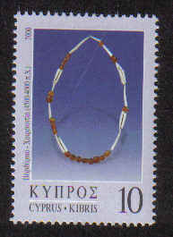 Cyprus Stamps SG 0984 2000 Definitive 10c - MINT