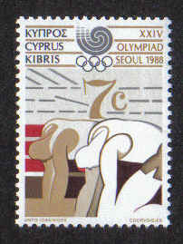 Cyprus Stamps SG 723 1988 7 Cents - Mint