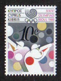 Cyprus Stamps SG 724 1988 10 Cents - Mint