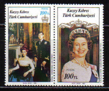 North Cyprus Stamps SG 200-01 1986 Royal Wedding & Queen Elizabeth QEII (Position A) - MINT