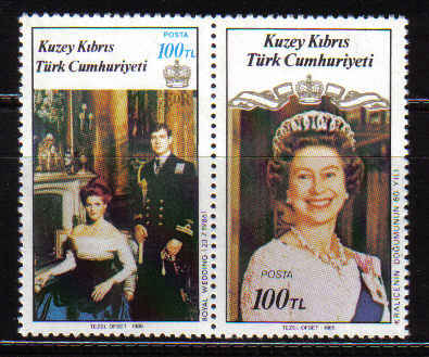 North Cyprus Stamps SG 200-01 1986 Royal Wedding & Queen Elizabeth QEII - M