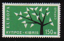 Cyprus stamps SG 226 1963 150 Mils - MINT