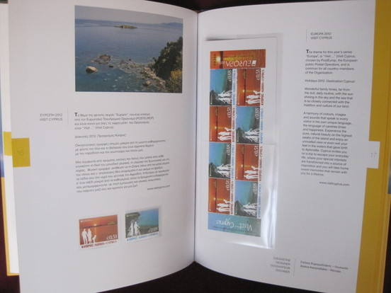 2012 Cyprus stamps Year Pack Book (3)