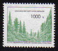 North Cyprus Stamps SG 403 1995 Forest Tax Fund - Mint