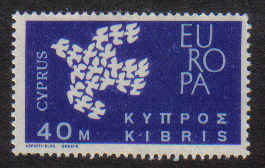 CYPRUS STAMPS SG 207 1962 40 MILS - MINT