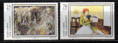 NORTH CYPRUS STAMPS SG 436-37 1997 ART 13th SERIES - MINT
