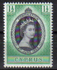 Cyprus Stamps SG 172 1953 Coronation Queen Elizabeth II - MLH
