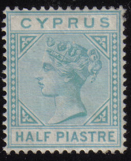 Cyprus Stamps SG 011 1881 Half Piastre - MINT (h497)