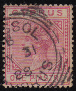 Cyprus Stamps SG 018 1883 One 1 Piastre - USED (h501)