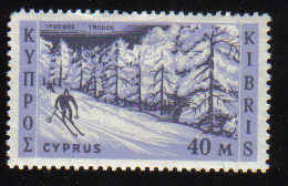 Cyprus Stamps SG 218 1962 40 Mils - MLH