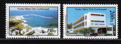 NORTH CYPRUS STAMPS SG 223-24 1987 DEVELOPMENT 2nd SERIES - MINT