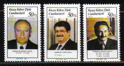 North Cyprus Stamps SG 233-35 1988 Turkish Prime Ministers - MINT