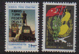 North Cyprus Stamps SG 008-9 1975 Proclamation of the Turkish State of Cyprus - MLH