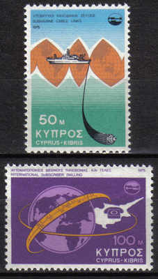 Cyprus Stamps SG 449-50 1975 Telecommunication Achievements - MINT