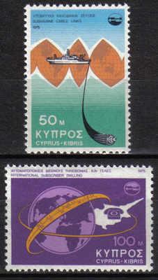 Cyprus Stamps SG 449-50 1975 Telecommunication Achievements - MINT