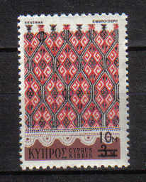 Cyprus Stamps SG 451 1976 10m/3m Surcharge - MINT