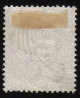 SG 12 1881 Cyprus stamp - One piastre in Used condition