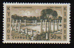 CYPRUS STAMPS SG 219 1962 50 MILS - MLH