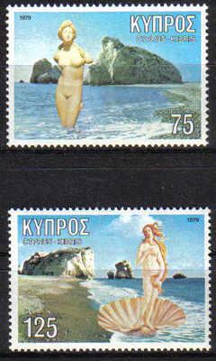 Cyprus Stamps SG 518-19 1979 Aphrodite Greek Goddess - MINT