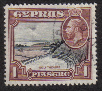 Cyprus Stamps SG 136 1934 1 Piastre - USED (h514)