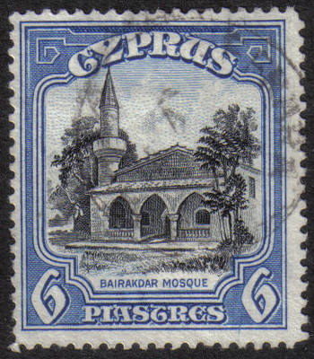 Cyprus Stamps SG 140 1934 Six Piastres - USED (H502)