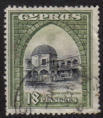 Cyprus Stamps SG 142 1934 KGV Definitives 18 Piastres - USED (h507)