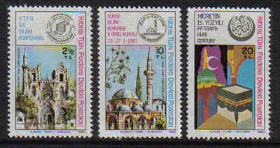 North Cyprus Stamps SG 088-90 1980 Islamic Commemorations - MINT