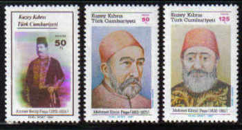 North Cyprus Stamps SG 220-22 1987 Turkish Cypriot Personalities - MINT