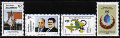 North Cyprus Stamps SG 216-19 1987 Anniversaries and Events - MINT